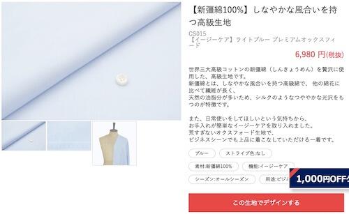 半袖シャツSuit ya