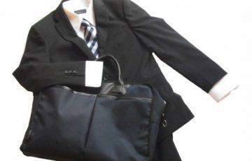recruit-suit