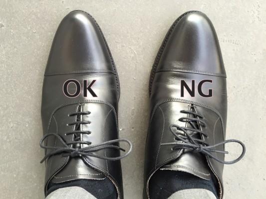 靴紐 ok,ng