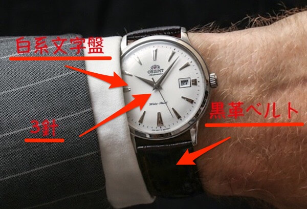 結婚式腕時計